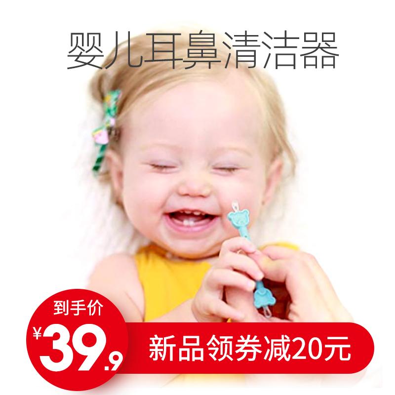 Детские аспираторы / Спринцовки Артикул 602397147990