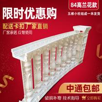羅馬柱模具歐式別墅圍欄陽臺護欄花瓶欄桿塑鋼現澆扶手水泥柱建筑