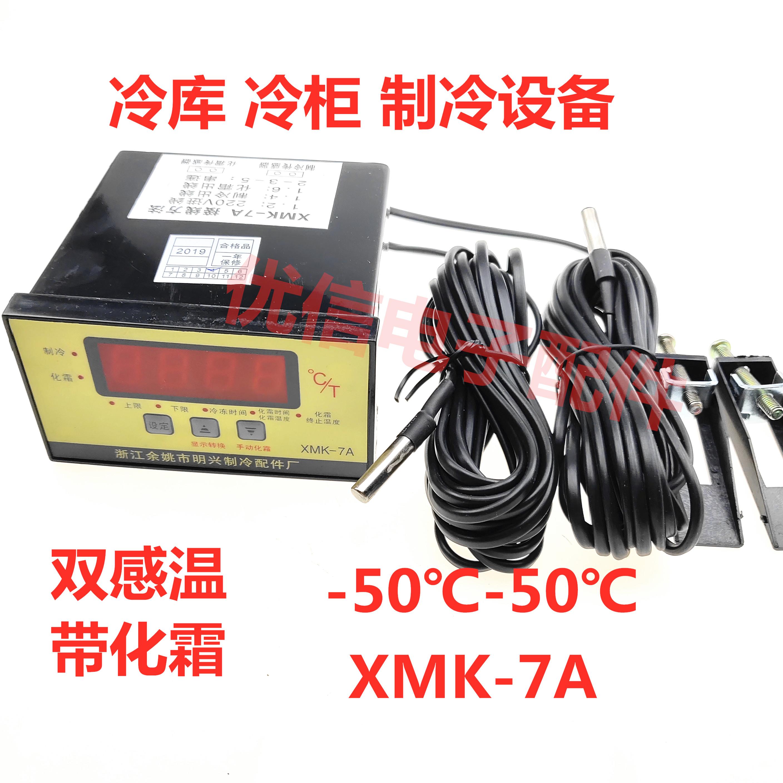 Оборудование для контроля температуры в аквариуме Артикул 601630044213
