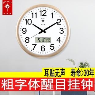 北极星现代简约客厅静音挂钟大气时钟创意日历电子家用教室石英钟