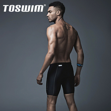TOSWIM Swimming Trousers Men's Five-minute Dried Professional Swimming Suit Loose Hot Spring Anti-embarrassment Swimming Suit Equipped with Swimming Trousers