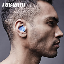 Toswim Swimming earplugs Waterproof nose Clip Professional silicone Adult otitis media bath equipment Swimming mirror Man