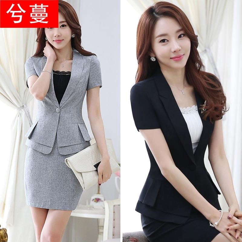 职业女装套裙时尚西装韩版修身短袖美容师工作服女2018夏装新款