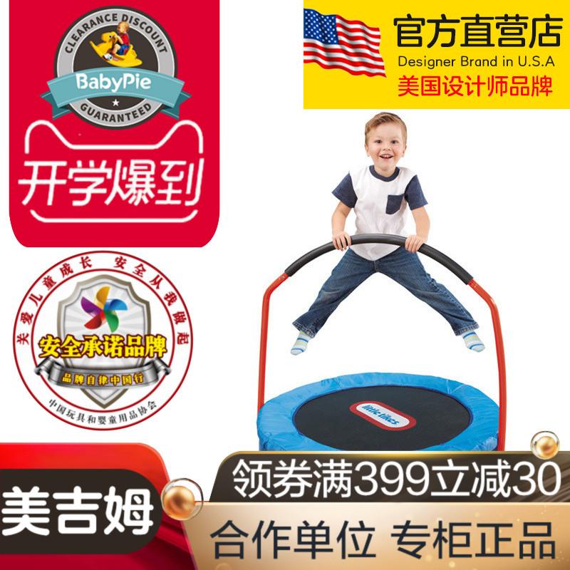 【直营店】小泰克欢乐成长折叠小蹦床儿童室外跳床护栏蹦蹦床玩具