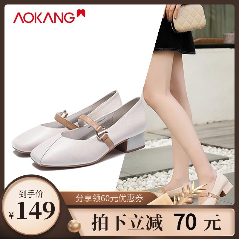 奥康女鞋玛丽珍鞋女粗跟平底真皮方头温柔风鞋子单鞋夏季中跟百搭