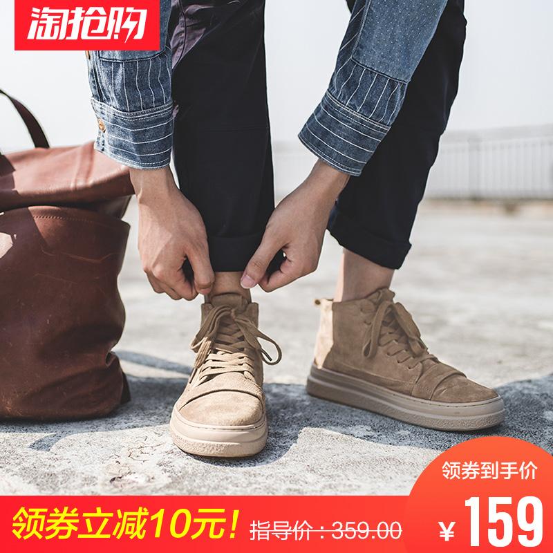 潮男高帮鞋子潮鞋百搭高邦男士板鞋马丁靴男英伦风中帮男鞋休闲鞋