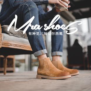 复古百搭潮鞋 秋季 中帮真皮短靴子 马丁靴男高帮英伦风切尔西靴男鞋