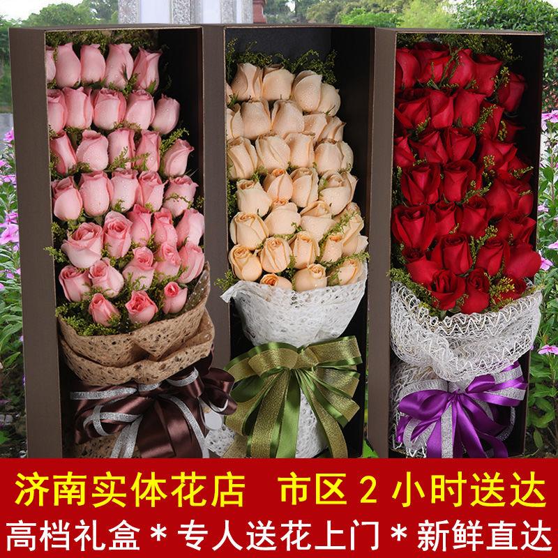 母の日の済南の生花は速く同城のカーネーションのバラの青島のシ博煙台イ坊済寧臨沂に花を送ります。