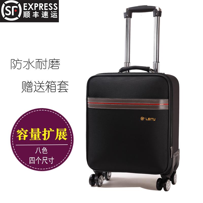 行李箱小型拉杆箱女轻便18寸皮箱男牛津布小号旅行箱16寸登机箱
