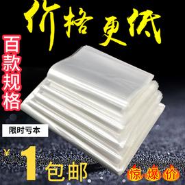 OPP袋不干胶自粘袋服装衣服包装袋透明袋子塑料袋自封袋批发定制