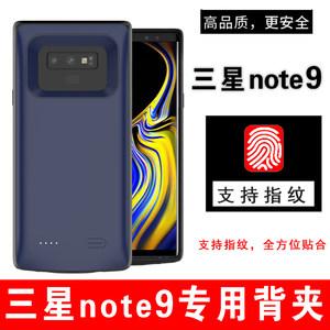 三星note9手机背夹电池N9500一体S9充电宝C7背壳S7超薄S9+专用S8+