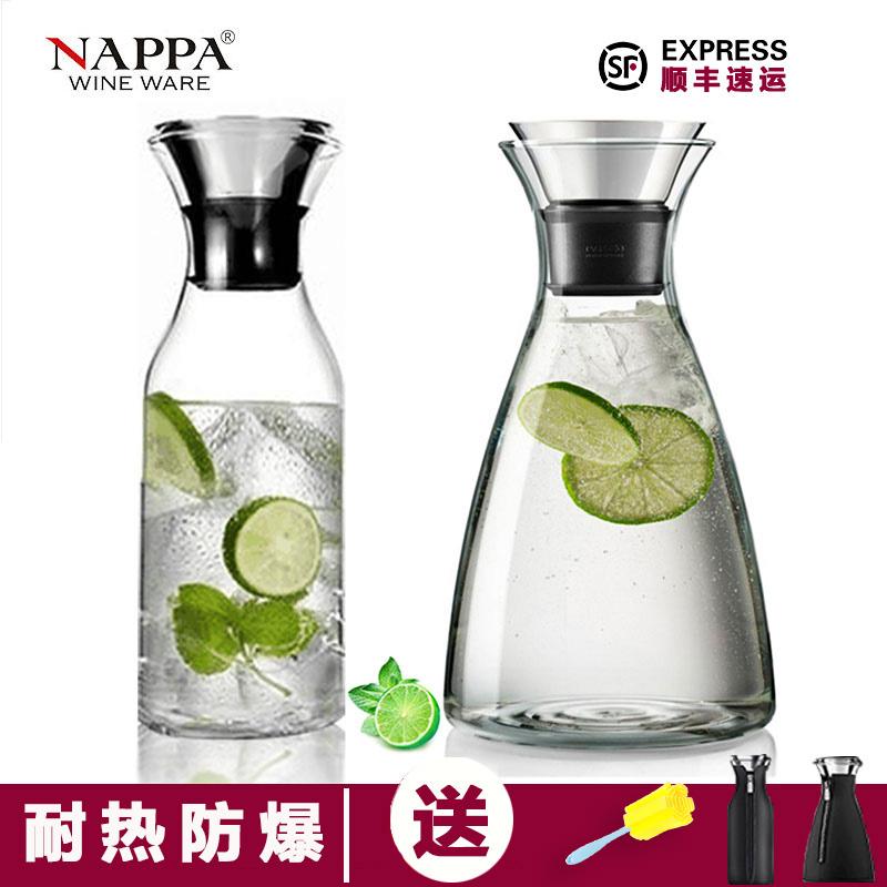 NAPPA冷水壺套裝耐熱高溫玻璃紮壺丹麥SOLO凉水壺家用 大容量水杯
