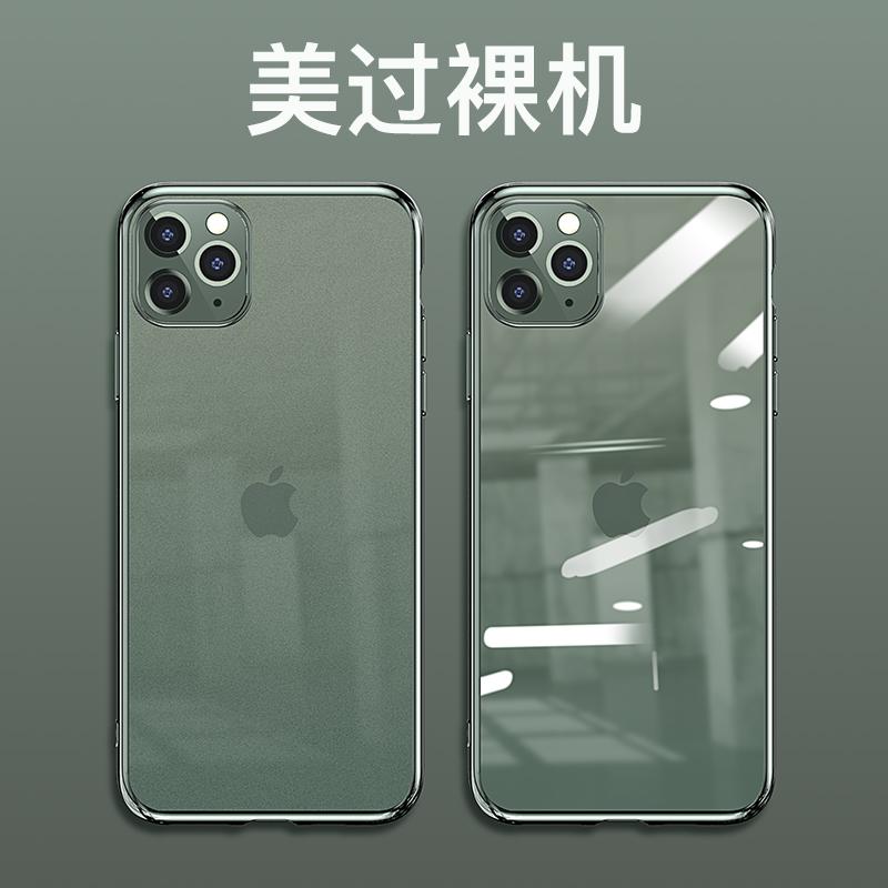 苹果超薄防摔全包硅胶手机壳