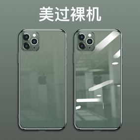 苹果12 iphone12promax新款x手机壳