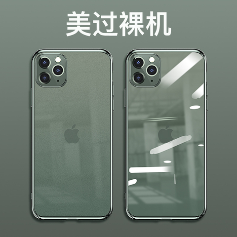 iphone11手机壳苹果11ProMax超薄iPhoneXR/se2/6/6s/7/8plus软壳iphonex防摔promax硅胶xsmax潮牌xr/x保护套