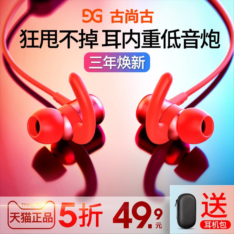 蓝牙耳机挂耳式苹果无线运动跑步双耳耳塞式iPhone7入耳式8p耳麦X手机6s超长待机开车可接听适用安卓古尚古
