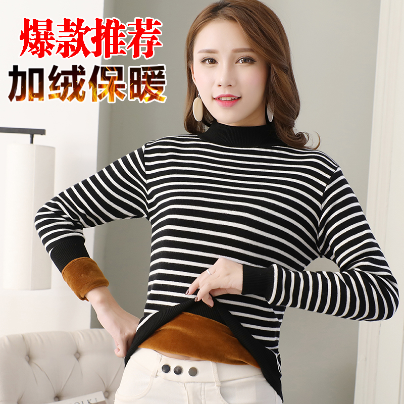 Korean thermal Pullover Long Sleeve Black and white striped sweater in autumn and winter of 2019