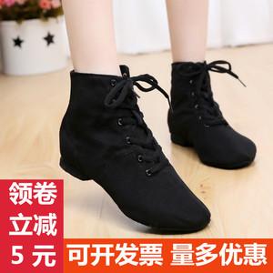 高帮爵士舞鞋形体鞋瑜伽鞋男女练功鞋肚皮古典民族舞蹈鞋芭蕾舞鞋