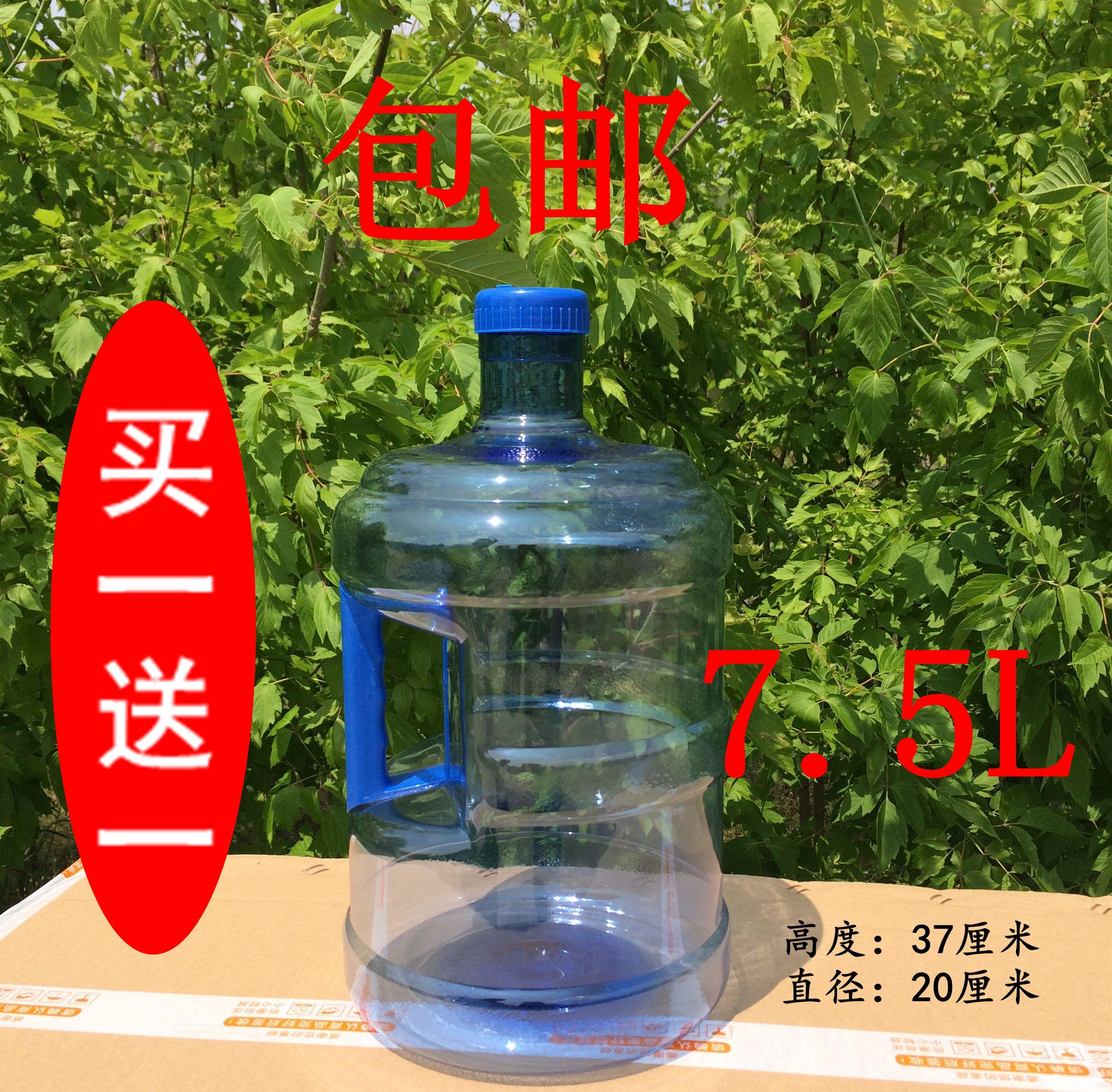 Питьевой баррель 7.5 литровый pet питьевой баррель 7.5l питьевой баррель 7.5 литровый питьевой баррель продавать вода 7.5 литровый чистый ведро