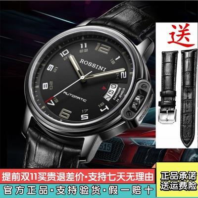 新款罗西尼手表专柜正品运动男士机械表真皮休闲酷黑男表防水9633