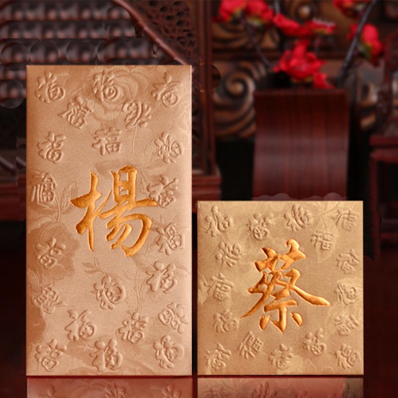 Конверты для Китайского нового года Артикул 45297589412
