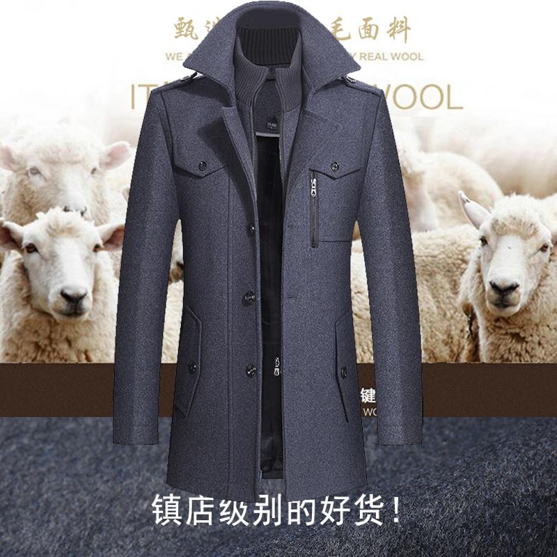 Including 50% wool tweed coat mens coat high-end thick tweed jacket youth windbreaker thickened Nizi coat