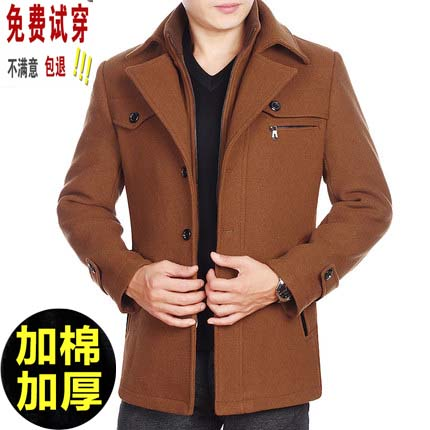 Woollen nylon jacket jacket double collar dads middle long thickened warm woolen coat for young and middle aged men