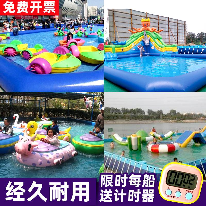 户外儿童水上手摇船电动碰碰船游乐游玩划船充气水池泳池乐园玩具
