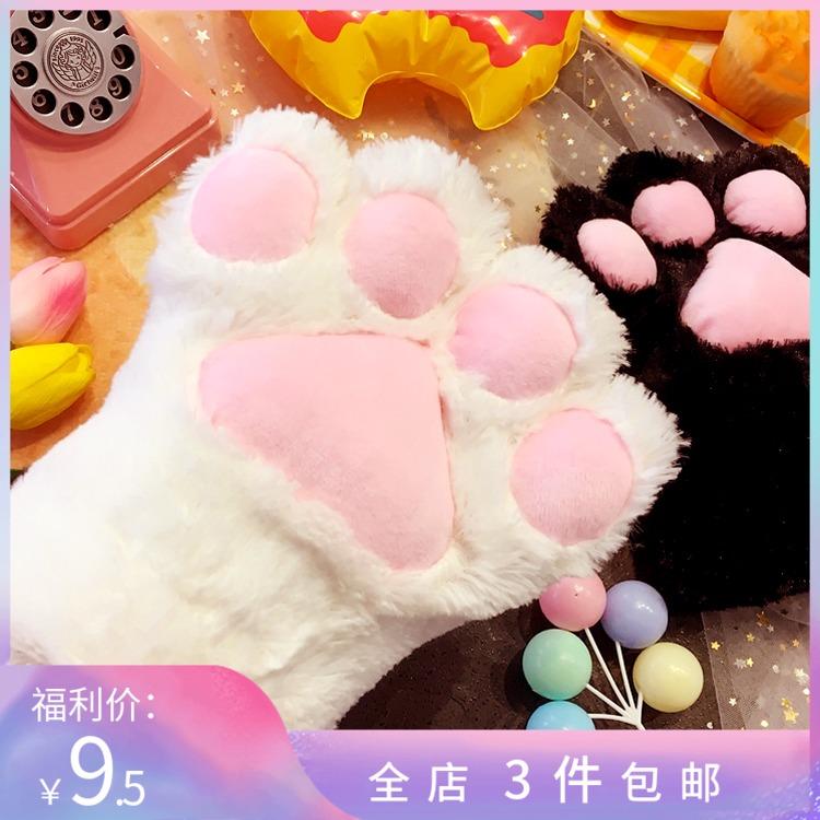 Fanmaojia Japanese soft girl cute ~ cute plush plush plush cat claw gloves kitten equipment package