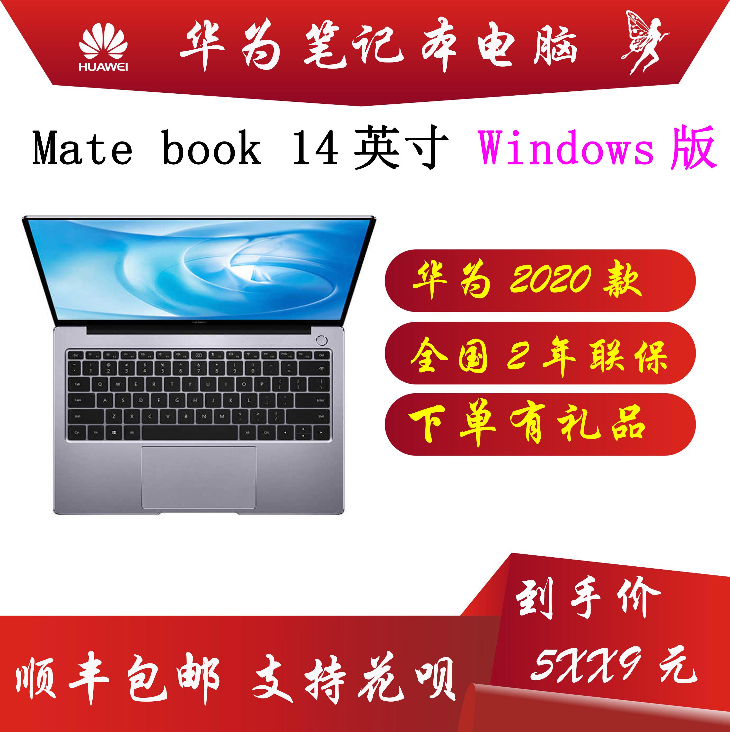 Huawei/ファーウェイMatebook 14 Klvc-WAH 9 L