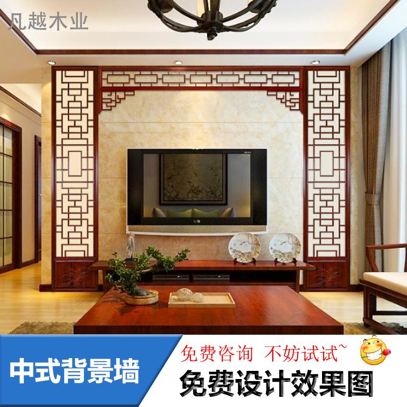 实木花格中式电视背景墙定制花板空客厅装饰雕花木仿古门窗