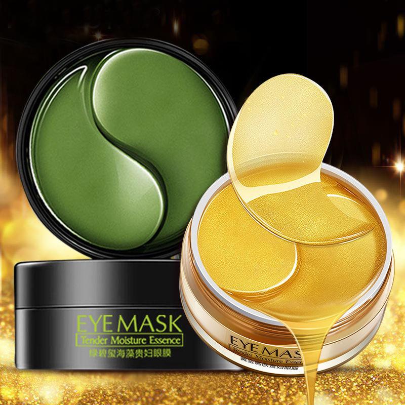 (第二件10元)黄金眼膜贴绿藻贴淡化黑眼圈细纹眼纹眼袋抗皱男女