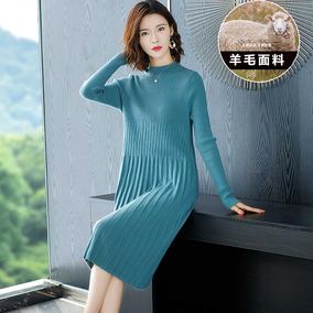 针织羊毛连衣裙2020中长款羊绒毛衣
