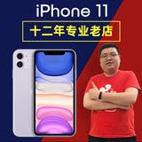 Apple/苹果 iPhone 11 6.1英寸 国行全新未拆封未激活 顺丰包邮