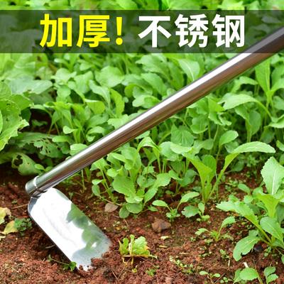 户外农具工具长柄不锈钢锄头加厚全钢耙子挖土种菜除草翻地农用锄