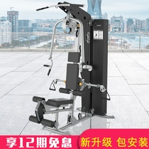 Shuhua Comprehensive trainer Home single station strength sports fitness training equipment Large-scale multi-function 6501