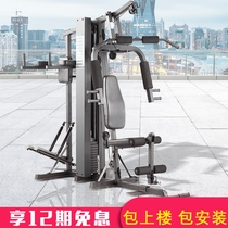 Shuhua Comprehensive trainer Home single threesome Five person station strength fitness training equipment large-scale multi-work