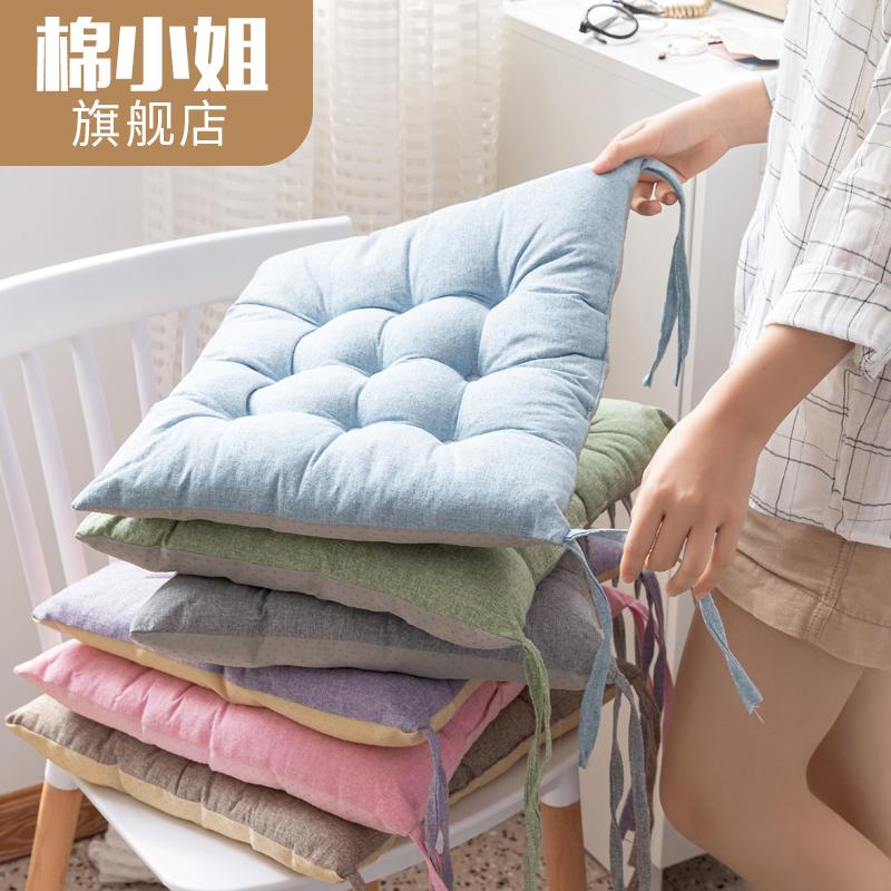 坐垫椅子家用夏季地上座垫学生办公室久坐屁垫椅子垫子凳子透气