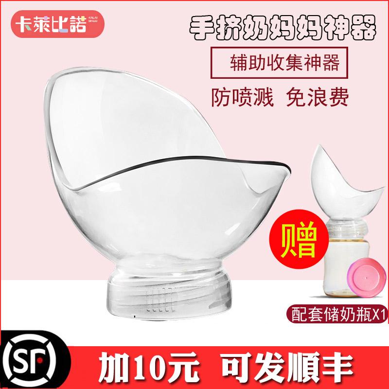 Товары для сцеживания грудного молока Артикул 601691308962