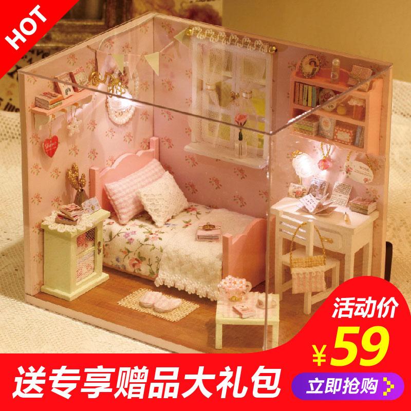 diy小屋阳光天使公主房手工制作房子拼装模型屋玩具创意成人女生