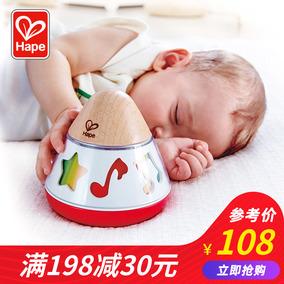 hape旋转音符八音盒宝宝婴儿玩具