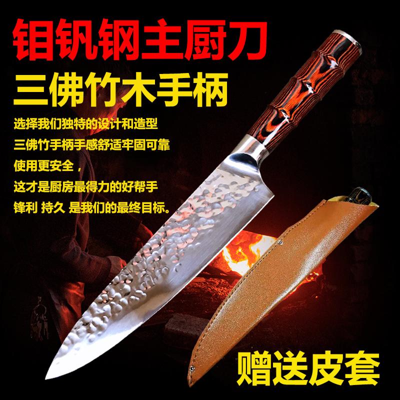 限时2件3折德国进口钢西式酒店厨师专用水果刀