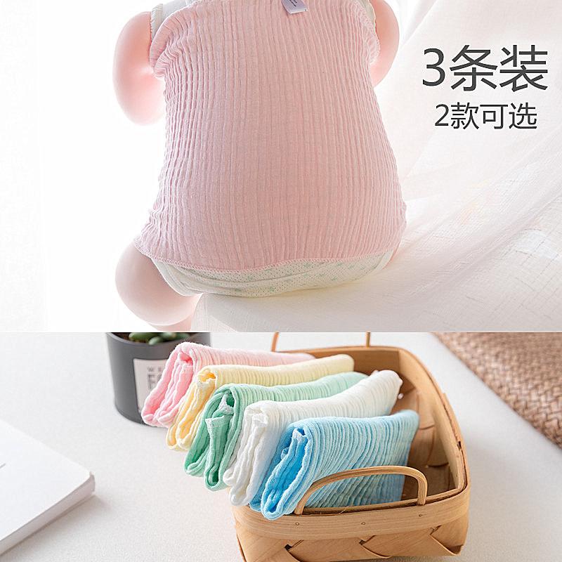 宝宝护肚围新生儿护肚衣护脐带四季通用儿童夏肚兜腹围护带衣纯棉