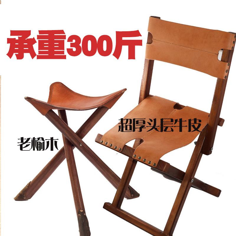 新品户外折叠便携马扎实木三角凳子牛皮家用复古钓鱼椅老人双十一