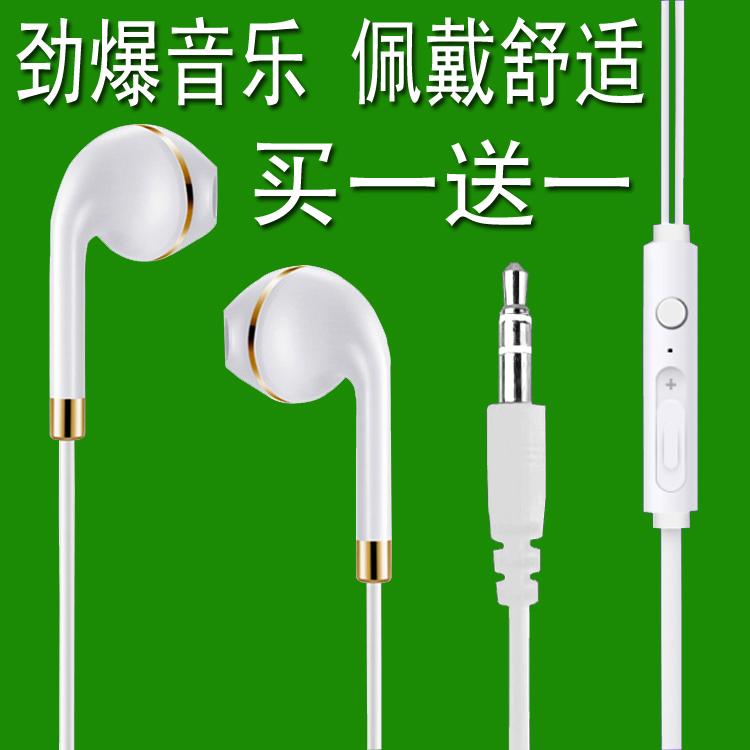 耳机入耳式苹果5/6s小米oppo华为vivo手机重低音炮有线控安卓耳塞