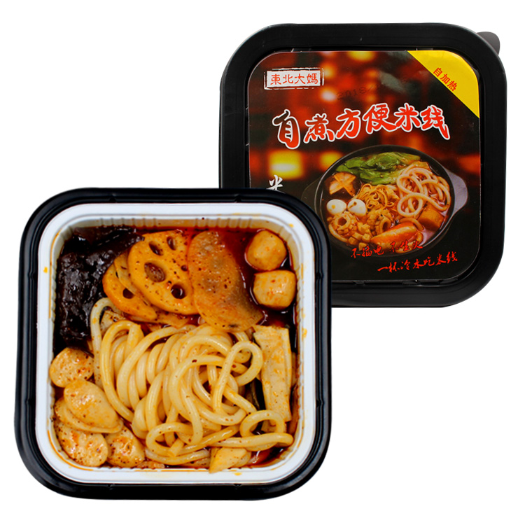 自煮自热懒人米线盒装580g便携速食满9.99元可用1元优惠券