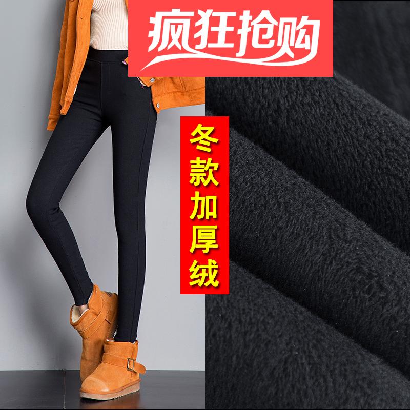 2019other其他秋冬季新款打底裤女外穿保暖加绒魔术高腰仿小脚