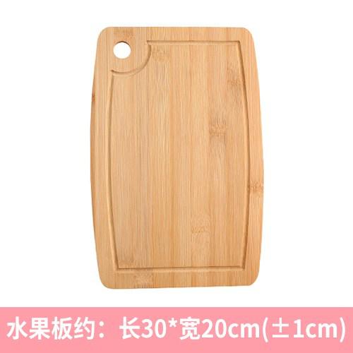 竹匠人家竹砧板厨房切菜板实木板粘板长方形案板占板面板家用厚