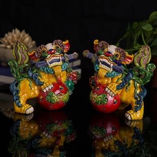 客廳陶瓷藝術品擺件純手工交趾陶彩陶鎮宅僻邪貔貅對獅子開業送禮