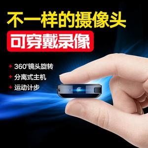 领10元券购买专业小型高清随身带小运动dv相机